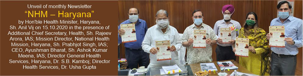 "Unveil of monthly Newsletter ""NHM – Haryana"""