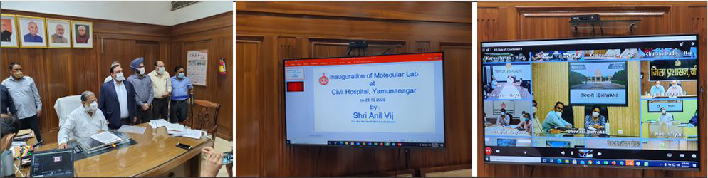 Virtual Inauguration of Molecular Lab at Civil Hospital, YamunaNagar