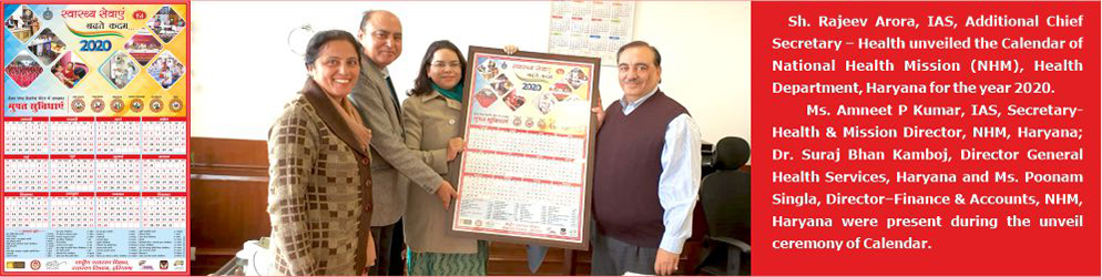 Unveil ceremony of of National Health Mission (NHM), Haryana Calendar 2020.
