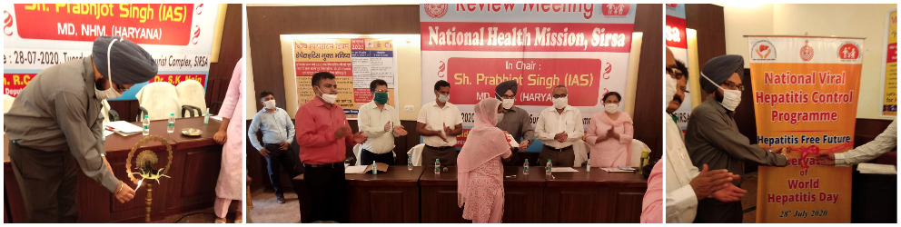 Inauguration of World Hepatitis day at Sirsa