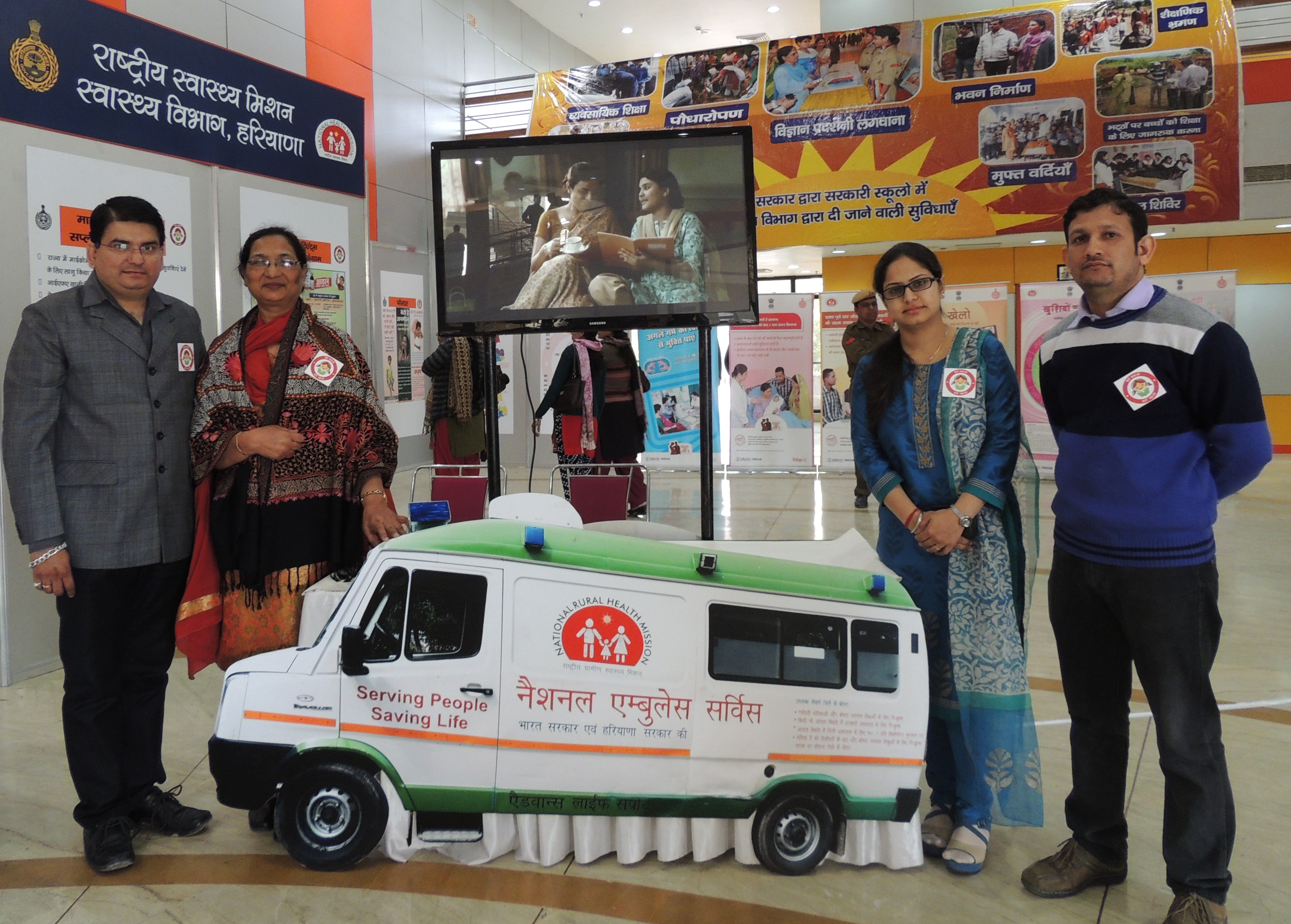 International Women Day  March 8,2015- National Health Mission Exhibition