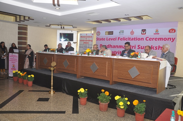 State Level Felicitation Ceremony on 17.01.2018