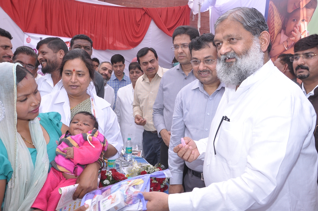 State launch of RVV and IPV vaccine, Ambala Cantt